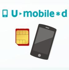 U-mobiled